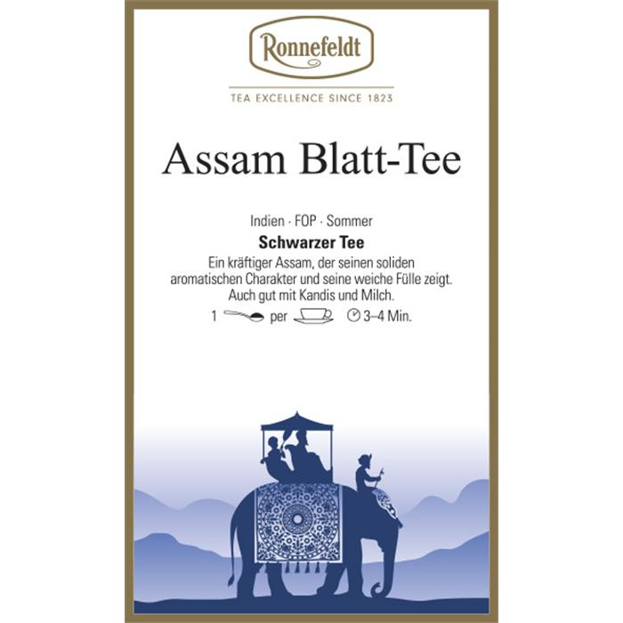 Assam Blatt-Tee | 500 gr. in Chromdose