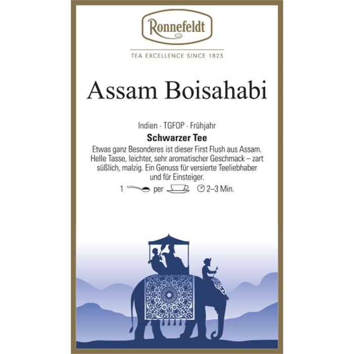 Assam Boisahabi | 500 gr. in Chromdose