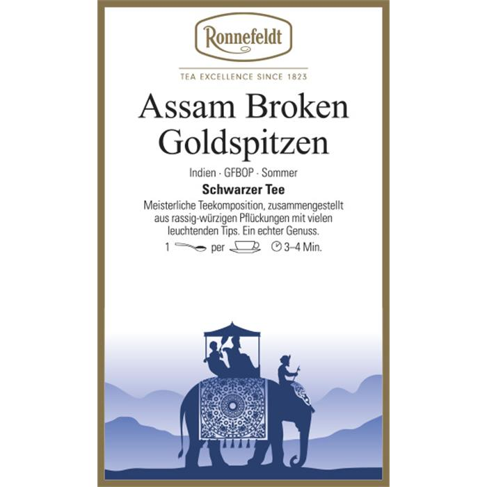 Assam Broken Goldspitzen | 250 gr. in Chromdose