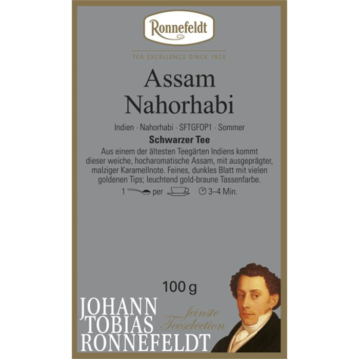 Assam Nahorhabi | 250 gr. in Chromdose