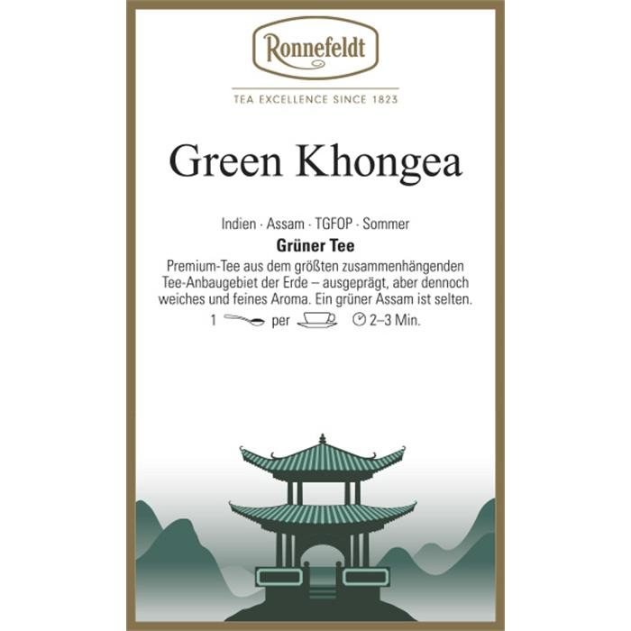 Green Khongea | 500 gr. in Chromdose