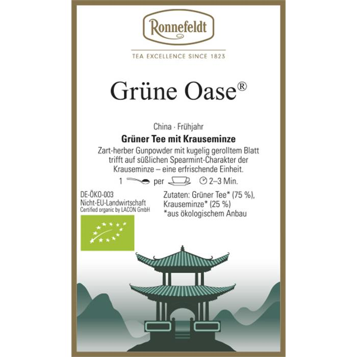 Grüne Oase | 100 gr. in Chromdose