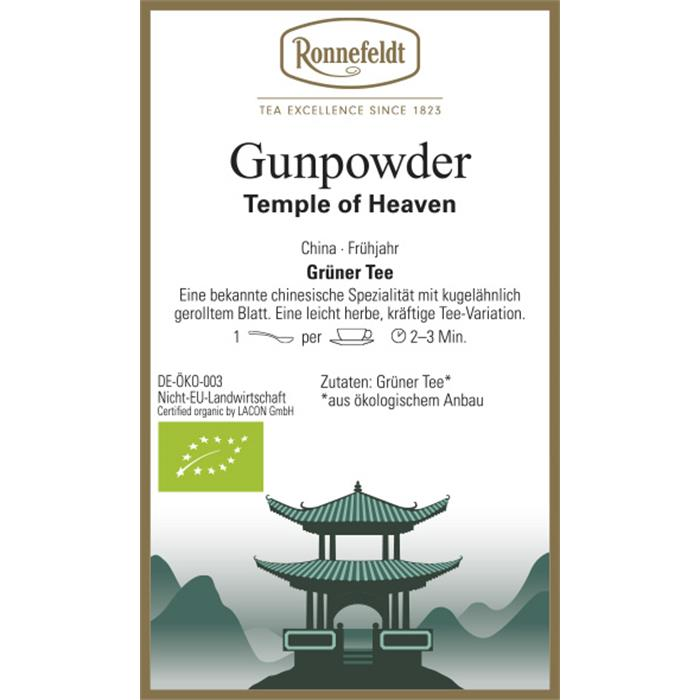 Gunpowder | 250 gr. in Chromdose