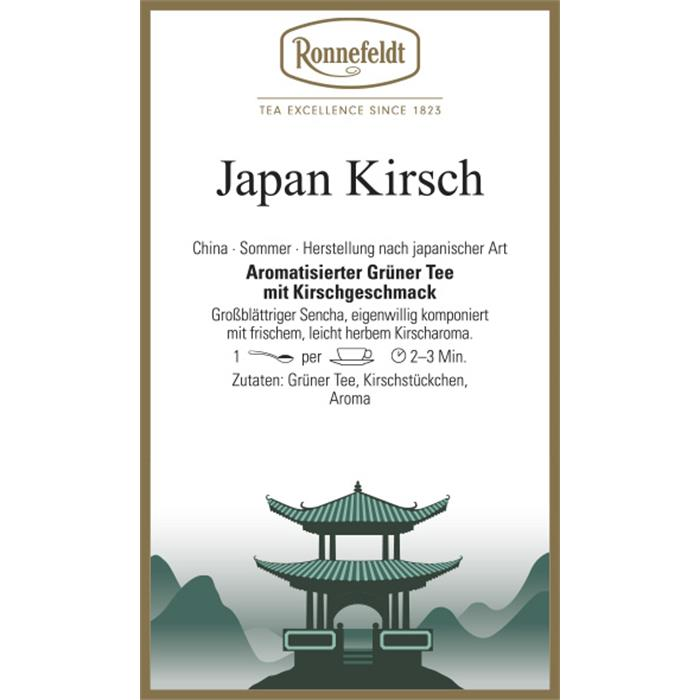 Japan Kirsch | 250 gr. in Chromdose