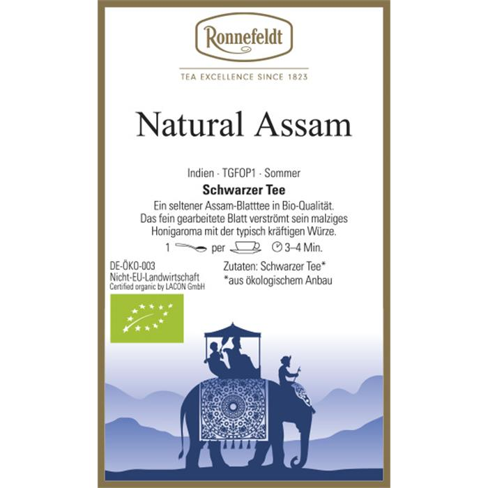 Natural Assam | 100 gr. in Chromdose