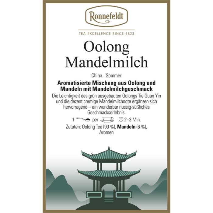 Oolong Mandelmilch | 250 gr. in Chromdose